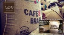 coffeebaghome-heroes-seperato copy